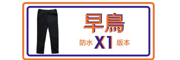 36176 banner