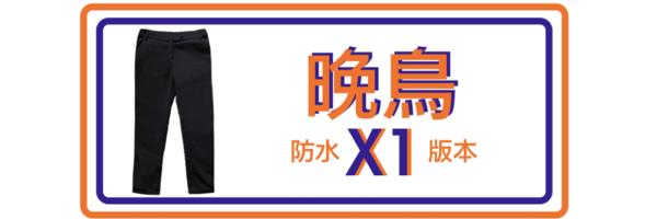 36177 banner