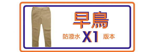 36570 banner