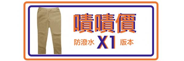 36572 banner