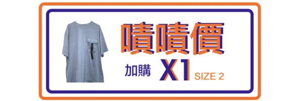 36574 banner