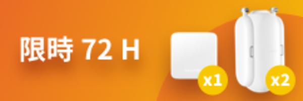 40768 banner