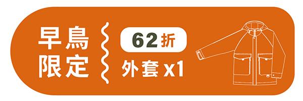 35139 banner