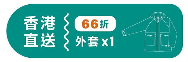 38462 banner