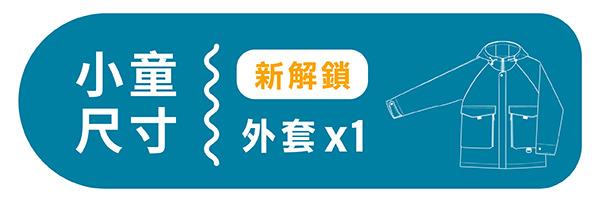 38463 banner
