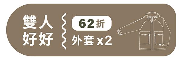 43024 banner