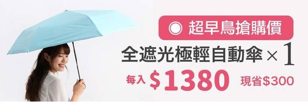35555 banner