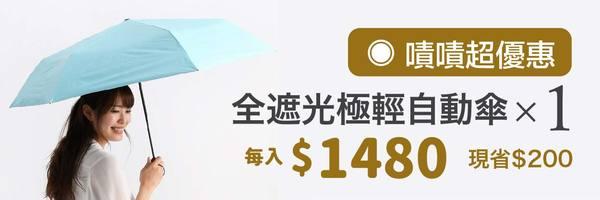 35556 banner