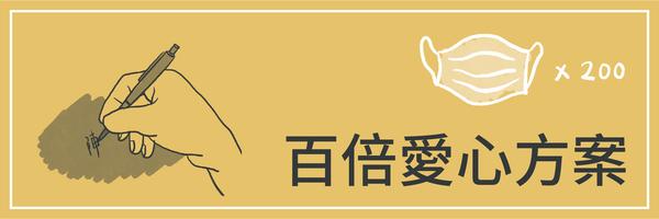 37160 banner