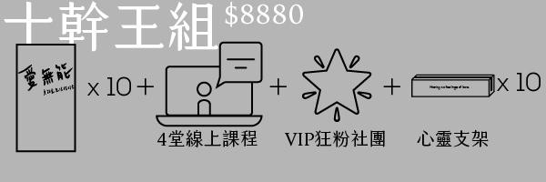 36937 banner