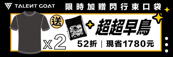 35432 banner