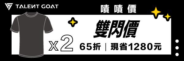 54369 banner