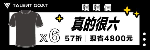 54371 banner