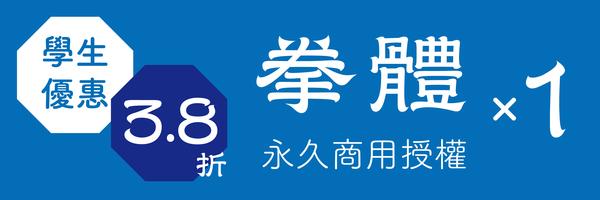 35535 banner