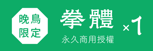 38002 banner