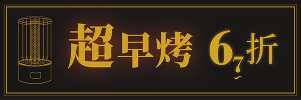 35543 banner