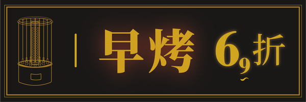 35544 banner