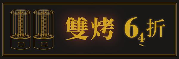 36343 banner