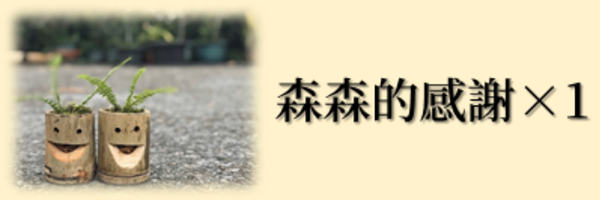 35687 banner
