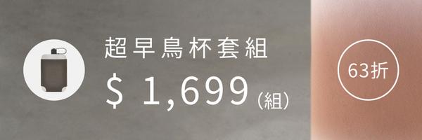 35916 banner