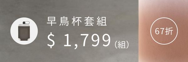 35917 banner