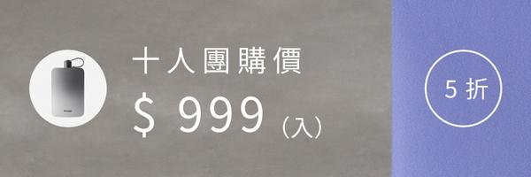 35920 banner