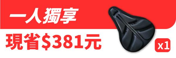 36002 banner