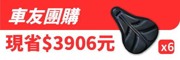 36357 banner