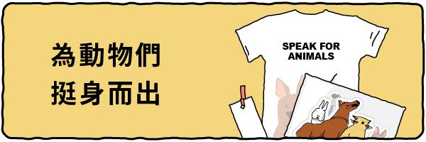 36197 banner