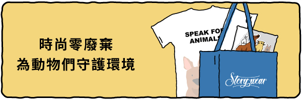 36199 banner