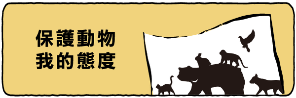 42772 banner