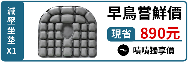 36077 banner