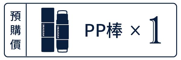36307 banner