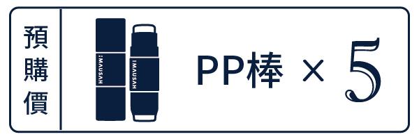 36310 banner