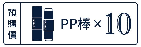 40171 banner