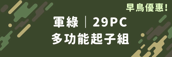 36315 banner