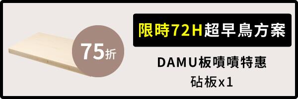 38650 banner