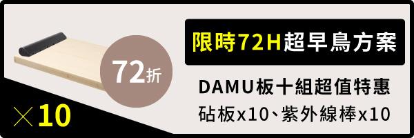 38869 banner