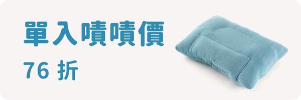 36409 banner