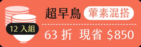 36585 banner