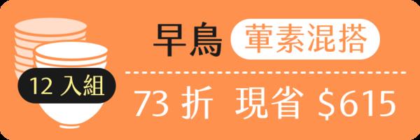 39770 banner