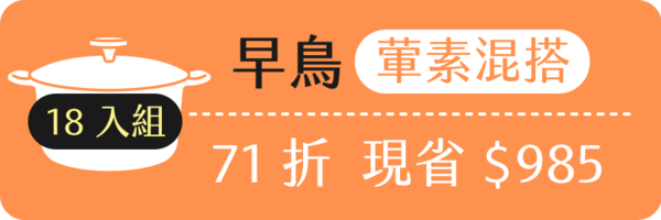 39925 banner