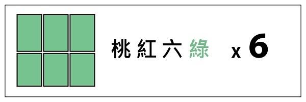 42328 banner