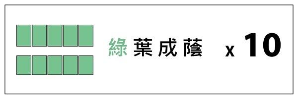 42330 banner