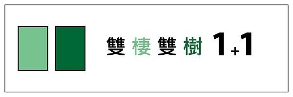 42331 banner