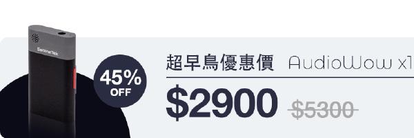 36732 banner