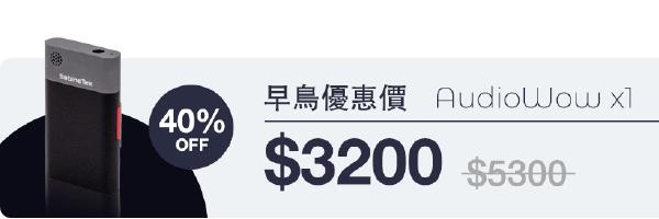 36733 banner