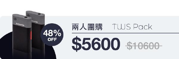 39790 banner