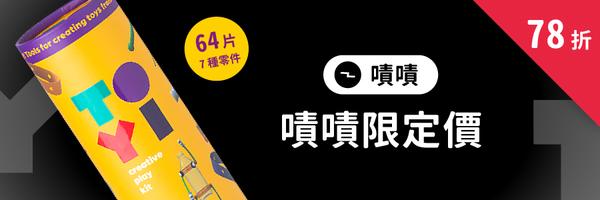 36979 banner