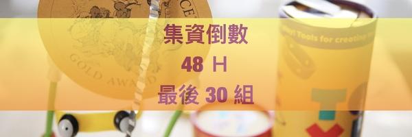 40926 banner
